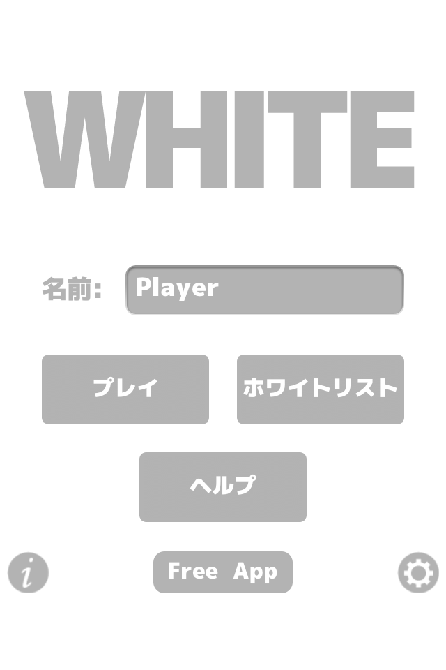 Screenshot White